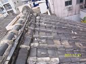 福岡市 屋根リフォーム(張り替え)施工例 施工前