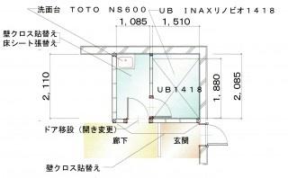 福岡市 浴室リフォーム施工例 施工後平面図