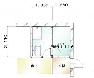 福岡市 浴室リフォーム施工例 施工前平面図